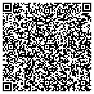 """QR-код с контактной информацией организации Интернет-магазин """"Granit and Mramor"""""""
