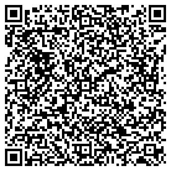 """QR-код с контактной информацией организации ООО """"РадиГост"""""""