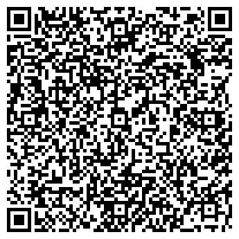 """QR-код с контактной информацией организации ООО """"ПРОФТЕЛЕКОМ"""""""