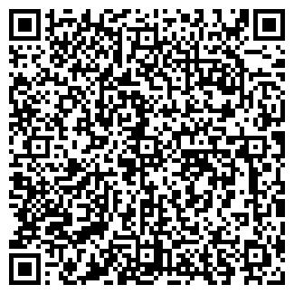 QR-код с контактной информацией организации ГРУППА КОМПАНИЙ ЕВРОРЕСУРС