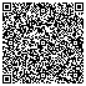 QR-код с контактной информацией организации Общество с ограниченной ответственностью ООО «Инфоспорт-Арена»