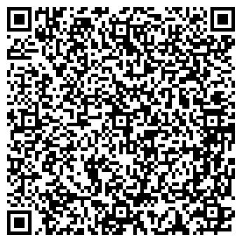 """QR-код с контактной информацией организации ООО """"Петротрейд"""""""