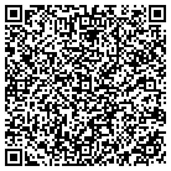 QR-код с контактной информацией организации ГУЛЬКЕВИЧИГОРЭЛЕКТРО, ТОО