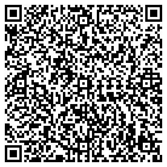 QR-код с контактной информацией организации ООО «Эко-Флор»