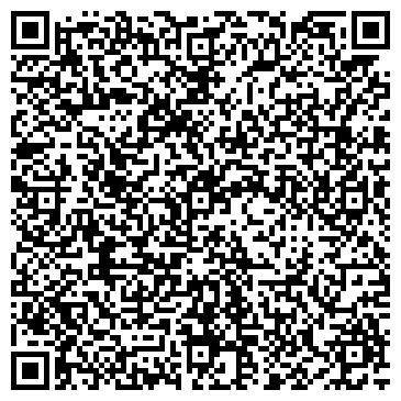 """QR-код с контактной информацией организации Интернет-магазин """"KonTel"""""""