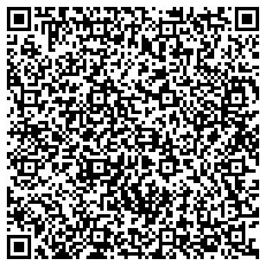 """QR-код с контактной информацией организации Интернет-магазин """"Визаж"""""""