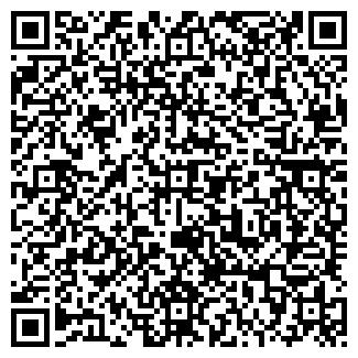 QR-код с контактной информацией организации АстаМ