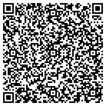 QR-код с контактной информацией организации Строй Ленд