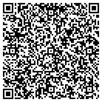"""QR-код с контактной информацией организации """"Art-Decor"""""""
