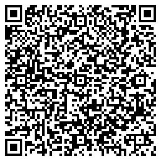 """QR-код с контактной информацией организации ЧП """"Калюка"""""""