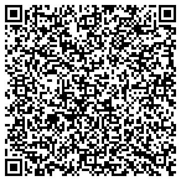 """QR-код с контактной информацией организации ЧП """"Стиль Профи"""""""