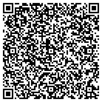 QR-код с контактной информацией организации ТОО АВИСТА-АСТАНА 2011