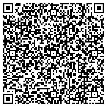 """QR-код с контактной информацией организации ЗАО """"ЦентроЭнергоМонтаж-инжиниринг"""""""