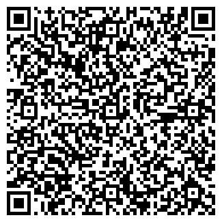 """QR-код с контактной информацией организации ТОО """"DIXID"""""""