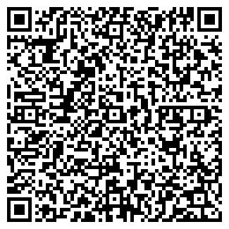 QR-код с контактной информацией организации ТОО Pool-Star, Общество с ограниченной ответственностью