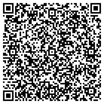 QR-код с контактной информацией организации ТОВ «БК «СТАНДАРТ»