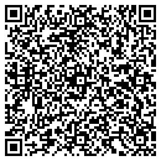 QR-код с контактной информацией организации Общество с ограниченной ответственностью USS