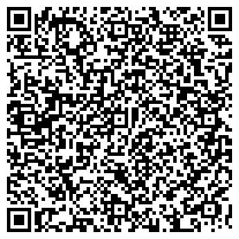 """QR-код с контактной информацией организации ООО """"Полипласт+"""""""