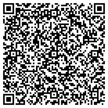 """QR-код с контактной информацией организации ОДО """"БелГео"""""""