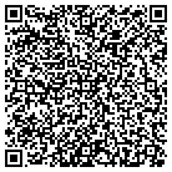 """QR-код с контактной информацией организации ТОО """"RADA IT COMPANY"""""""