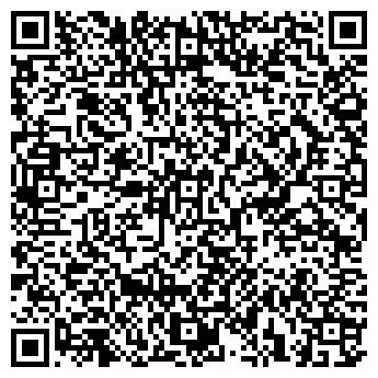 """QR-код с контактной информацией организации Общество с ограниченной ответственностью ООО """"Бинотел"""""""
