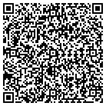 QR-код с контактной информацией организации ИП Джуменов А.Р.
