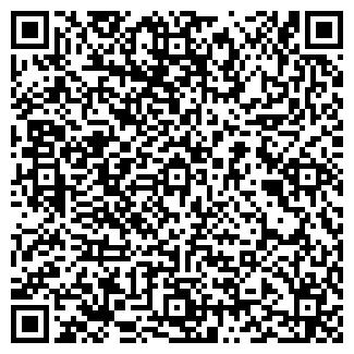 QR-код с контактной информацией организации ЭЛЕРОН