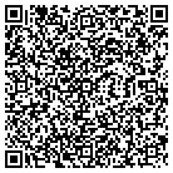 """QR-код с контактной информацией организации ТОО """"ДЭльТ Group"""""""
