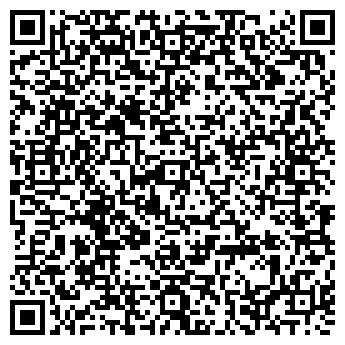 QR-код с контактной информацией организации ЛидаCтройЛюкс