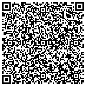 QR-код с контактной информацией организации ТОО Батсу кирпичный завод