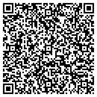 QR-код с контактной информацией организации ЧП Дрон и К