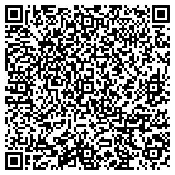 QR-код с контактной информацией организации ТОО «Жарык Сервис»