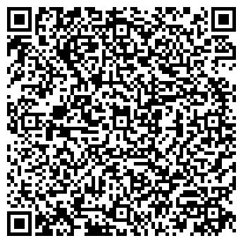 QR-код с контактной информацией организации Сервис_Гранит