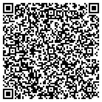 QR-код с контактной информацией организации подрядчик