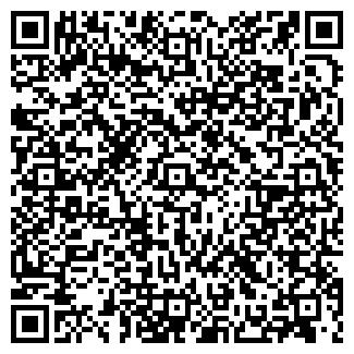 QR-код с контактной информацией организации Еврорама