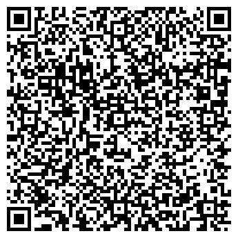 QR-код с контактной информацией организации LAV Company
