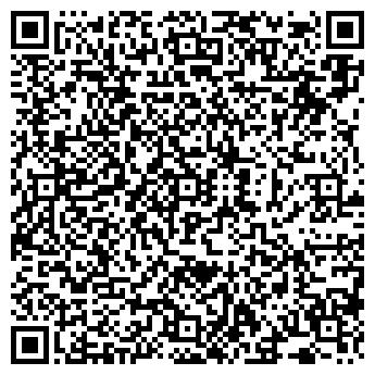 QR-код с контактной информацией организации НПП АГРОМАШРЕГИОН