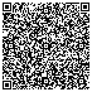 """QR-код с контактной информацией организации Сервис центр """"Va-service"""""""