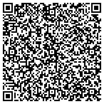 """QR-код с контактной информацией организации интернет магазин """"Валерия-Стиль"""""""