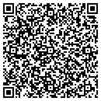 QR-код с контактной информацией организации Иван Ожаван