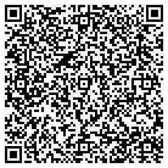 QR-код с контактной информацией организации Ремонт холодильников