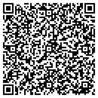 QR-код с контактной информацией организации ПП БИОЛЮКС