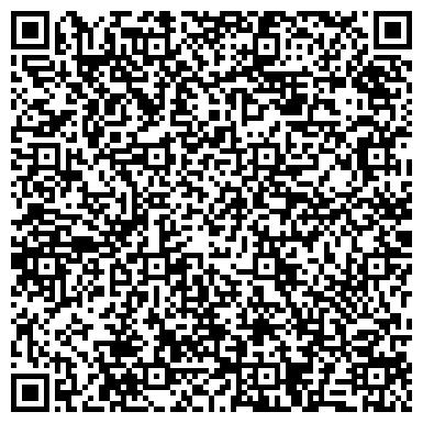 """QR-код с контактной информацией организации Общество с ограниченной ответственностью OOO «Инжиниринговая компания""""КлиматическиеСистемы»"""