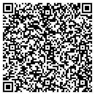 QR-код с контактной информацией организации чп чюбатюк