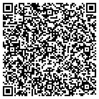 QR-код с контактной информацией организации ПП Дачишин