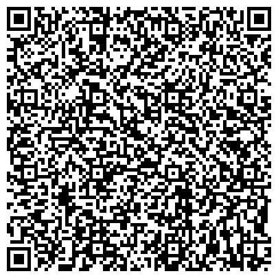 """QR-код с контактной информацией организации ООО """"Геоматериалы Экомир Украина"""""""