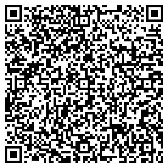 QR-код с контактной информацией организации ТОО BEST SIGN