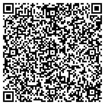 QR-код с контактной информацией организации striha