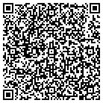 QR-код с контактной информацией организации ООО Бур - аква