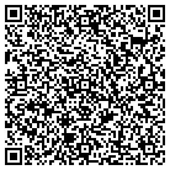 QR-код с контактной информацией организации ООО ВитаГарден